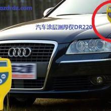 供应汽车漆膜测厚仪/涂镀层测厚仪 汽船汽车漆膜测厚仪
