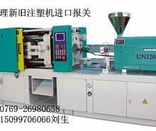 供应包装辅助设备进口报关代理包装机进口代理报关