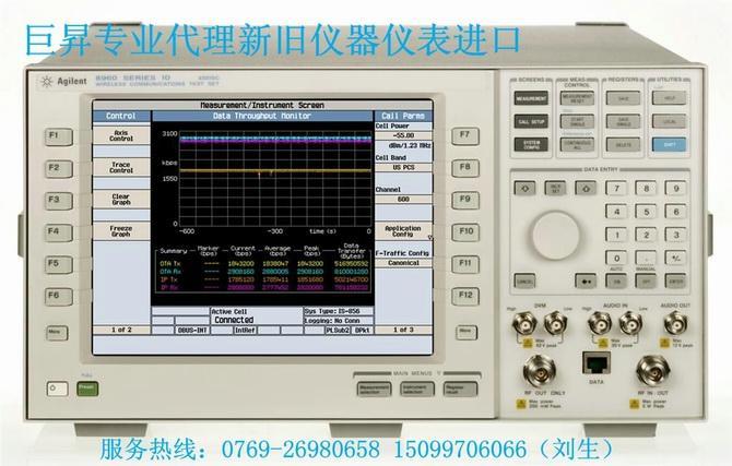 供应脉冲变压器进口报关