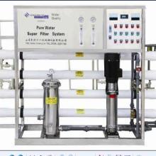 供应涂料专用工艺水生产设备