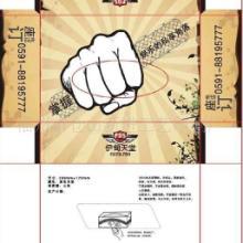 食品包装印刷批发
