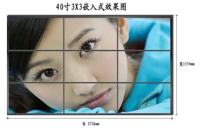 供应深圳尚唯液晶广告机v3图片
