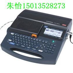 MAX号码管标识机LM-390A色带图片