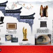 安徽文化礼品批发对外交流图片