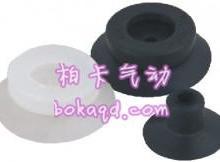 妙德吸盘PAG吸盘薄型吸盘吸纸吸盘吸薄膜吸盘吸塑料袋吸盘