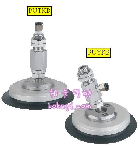 妙德吸盘PUTKB/PUYKB吸盘附吸柱摇摆吸盘360度旋转吸