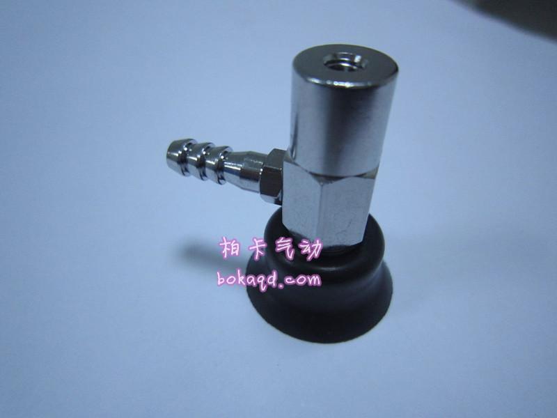 真空吸盘PFYK-25-N实物展示妙德吸盘单层吸盘吸钢板吸盘