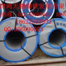 供应冷钢板 深冲冷轧板 spcc冷卷 冷轧板多少钱一吨 钢板开平冷轧