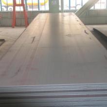 供应热轧钢板 铁板 钢板卷板 Q235B热轧板卷 天津热轧板销售