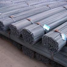 供应螺纹钢敬业三级螺纹钢小厂二级钢筋国标螺纹钢筋建筑钢筋钢材