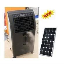 供应太阳能空调扇