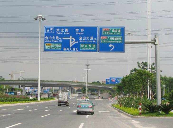 供应高空标牌广告标牌广州定做电话