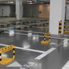 供应停车场设备