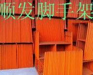 建筑材料脚手架图片