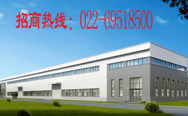 区供货商_v厂房天津开发区1200平米厂房单层出平面设计创意渐变图片