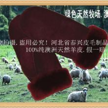本厂长期订做供应各种UGG各种真皮手套帽子围巾及各种儿童保暖用品