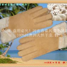 河北省故城县泰兴皮毛制品厂订做各种新款超保暖真皮手套