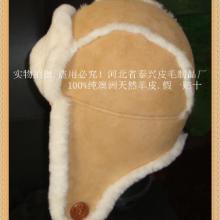 河北省故城县泰兴皮毛制品厂订做皮毛一体优质羊皮时尚超保暖帽子