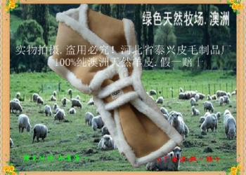 皮毛一体优质羊皮新款围巾图片