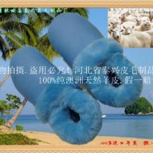 本厂长期订做供应澳洲皮毛一体美丽奴羊皮UGG正品真皮环保婴儿鞋