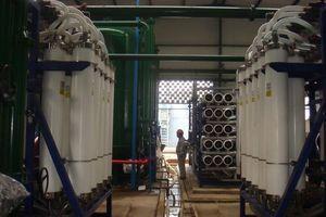 水处理系统图片/水处理系统样板图 (1)