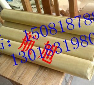 130目铜丝网H65黄铜药筛网图片