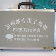 加油站工具箱图片