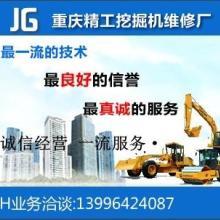 PC120-6小松挖掘机维修,挖机拉缸怎么办批发