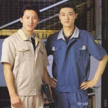 供应广州制服工作服定做广州工作服厂家批发