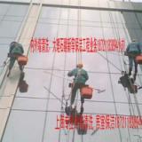 供应办公商务楼外墙清洗联系电话18721183894