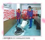 供应上海徐汇保洁