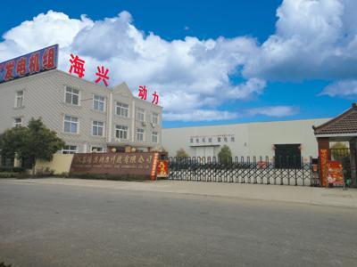 江苏海兴动力科技有限公司古溪总公司