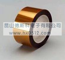 供应耐高温聚酰亚胺胶带耐酸碱溶剂高温变压器捆绑胶带