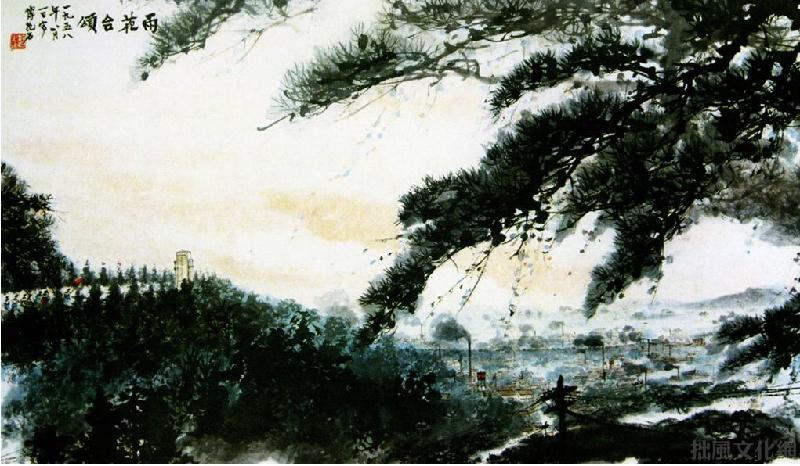 傅抱石山水画拍卖价格高,引起收藏热潮