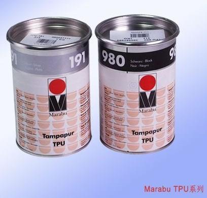供应德国进口环保油墨UV油墨
