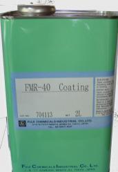 供应富士2升装感光胶FMR-40