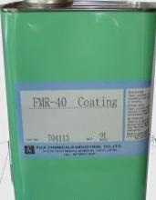 供应包邮富士感光胶批发FMR-4绿罐 感光胶 感光胶哪里便宜批发