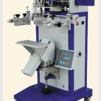 供应泉州哪里有卖气动平面丝印机