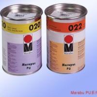 供应德国进口环保玛莱宝油墨PU系列