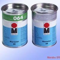 德国进口环保玛莱宝油墨PU系列