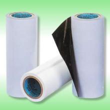 供应PE黑白保护膜批发