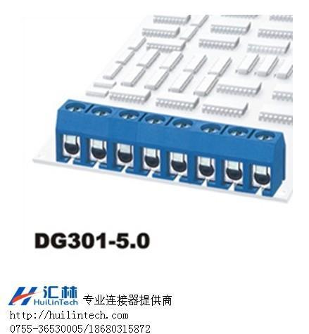 供应深圳degson高正螺钉式PCB接线端子厂家直销,深圳汇林数码