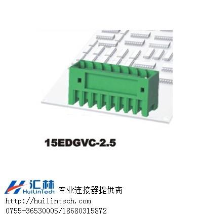 供应国产高正插拔式接线端子插座端子台批发,深圳汇林数码科技