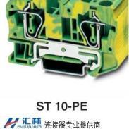 互用菲尼克斯ST10-PE导轨端子接地图片