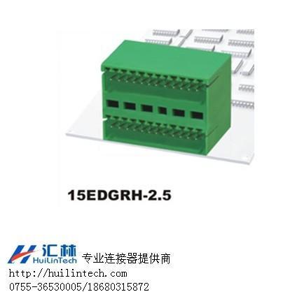供应福田Degson高正插拔式接线端子15EDGRH-2.5双层插座