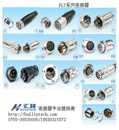 供应东莞锠钢航空插头PLT系列金属连接器厂家直销