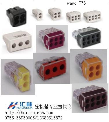 供应深圳万可773系列连接器接线盒专用及替代产品