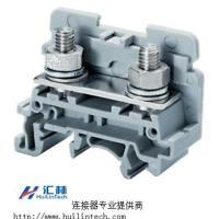 供应CSTSN6U端子35平方进线端子大电流125A端子