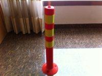 PU反光警示柱PVC桩道口安全标塑料铁管防撞分流路障交通设施用品超市批发