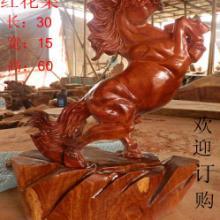 供应木质工艺品/艺术雕刻/工艺品